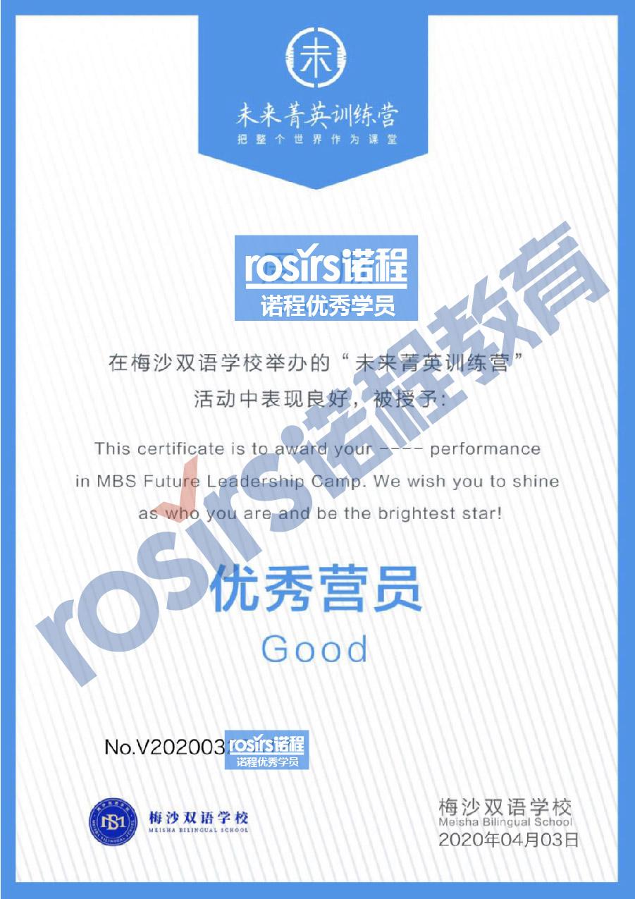 MBS-anli-2020-001-01