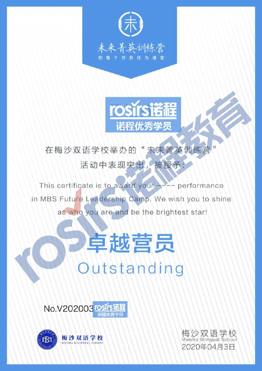 MBS-anli-2020-003-01